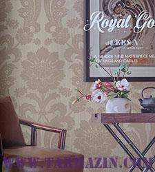 آلبوم کاغذ دیواری رویال گلد